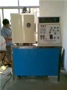 (UV涂料)真空镀膜试验设备