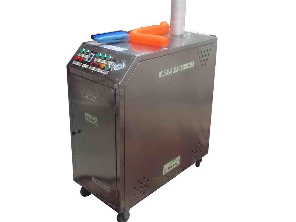 闯王蒸汽洗车机液化石油气洗车机蒸汽洗车机价格