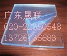 PETG板~透明PETG板材~各种规格PETG板材