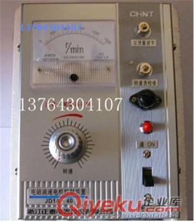 电机调速器-上海正泰电器有限公司提供电机调速器的