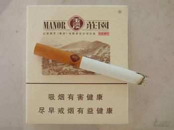 玉溪香烟价格表图