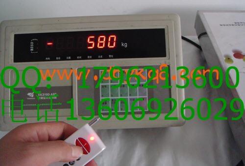 【电表如何偷电】电表如何偷电批发价格
