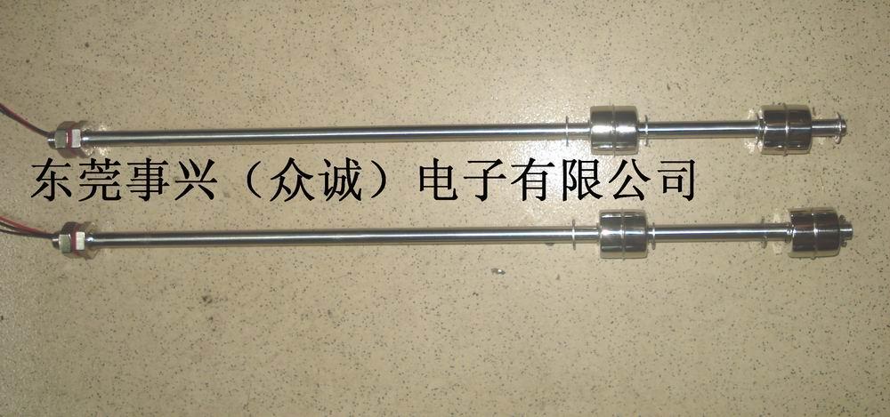 美的空气能热水箱用,长杆式液位开关