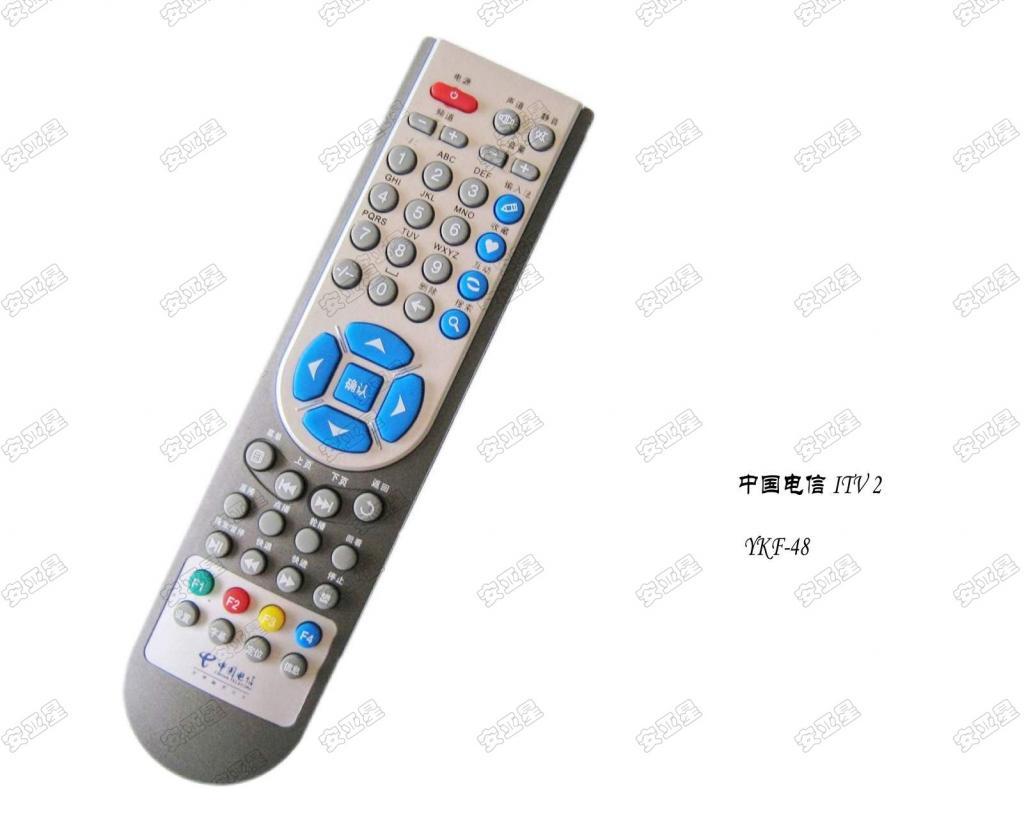 电信iptv网络接收机遥控器图片|电信iptv网络接收