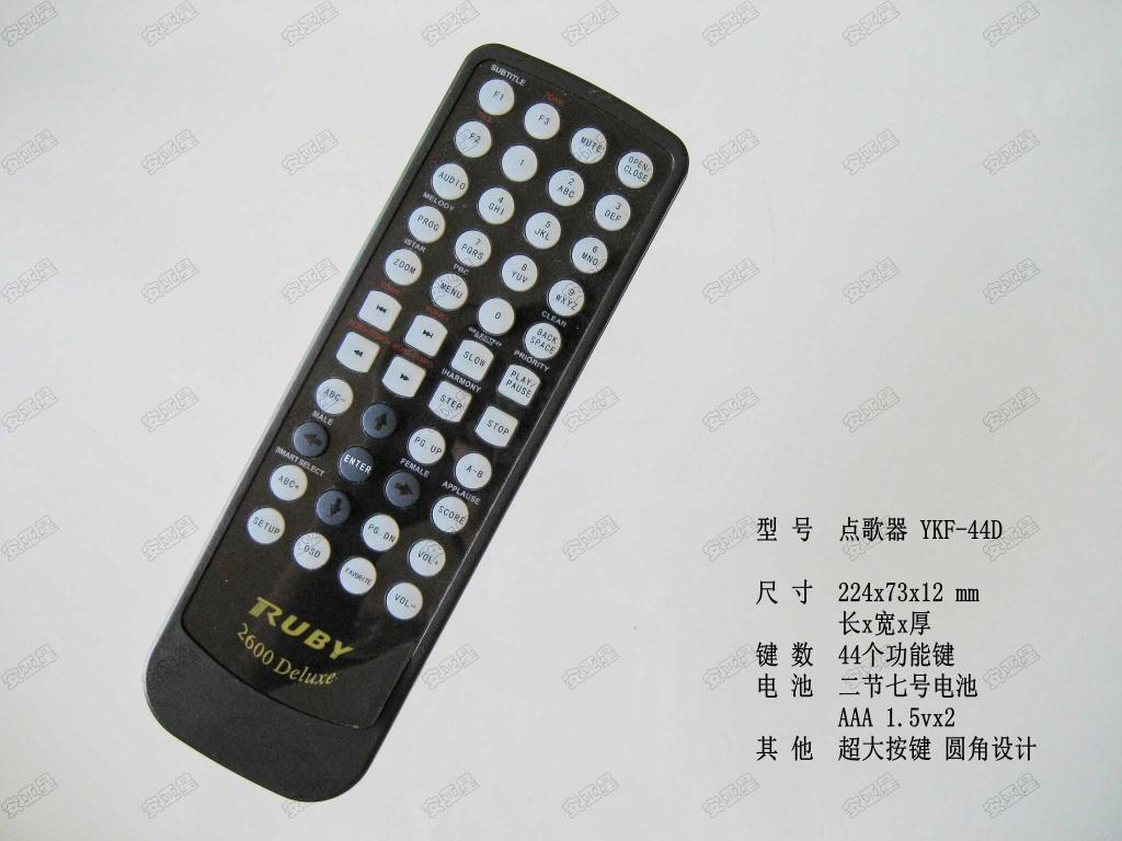 廣州市優質數字電視遙控器圖片|廣州市優質數字電視