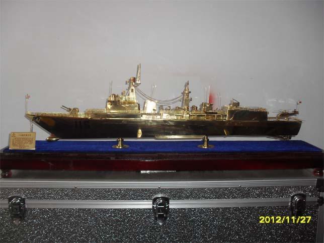 青岛海陆空模型销售有限公司