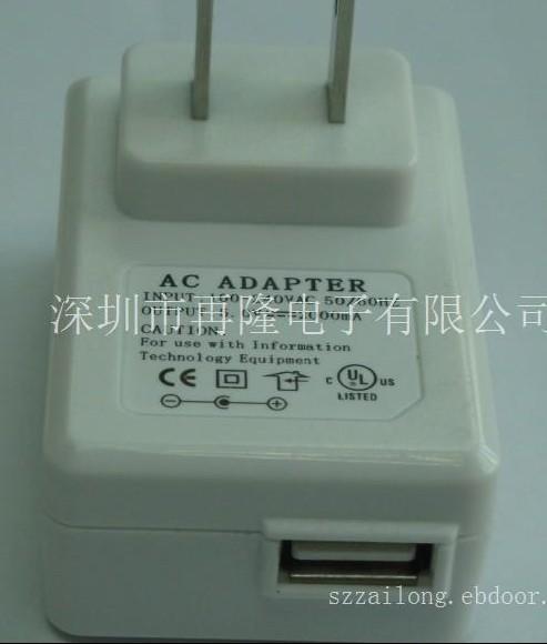 苹果手机充电器图片|苹果手机充电器产品图片由深圳