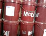 高温液体链条油