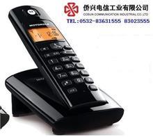 青岛摩托罗拉电话机