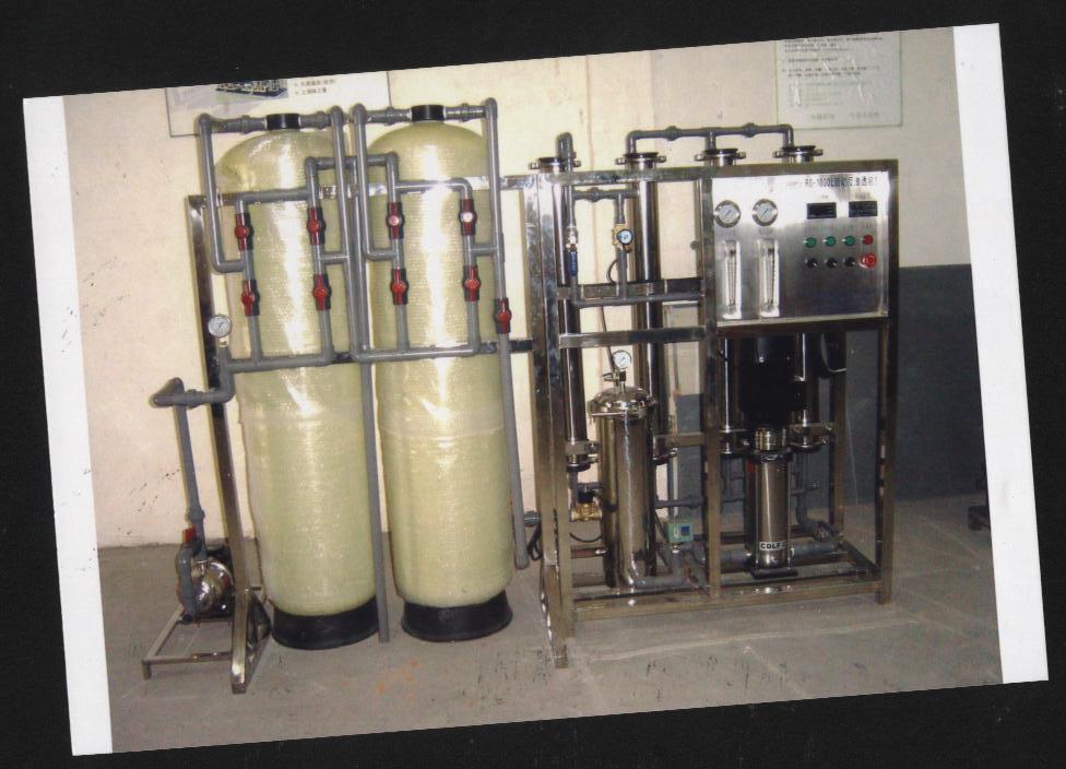 sbe-ro1t反渗透纯水处理设备(图)