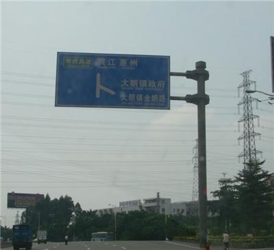 广东高速公路标志牌项目施工,广州f型标牌,河源道路标牌,清远阳山标识