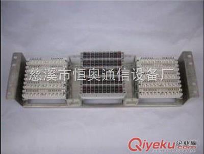 vdf音频配线架∣19英寸音频配线架∣150回线音频配线